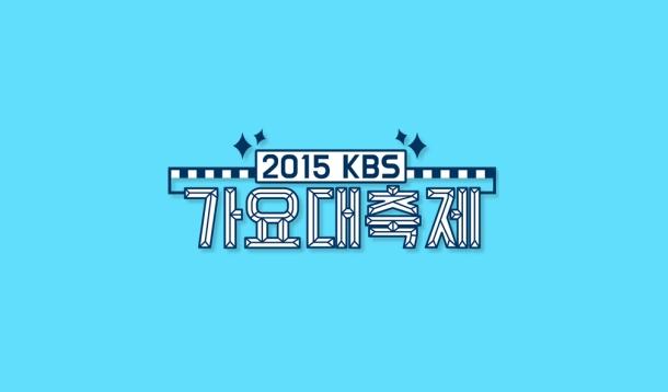 2015 KBS Gayo Daechukje