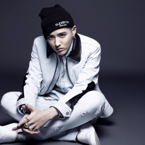 Kris (Wu Yi Fan) – Greenhouse Girl