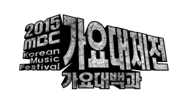 2015 MBC Gayo Daejejun