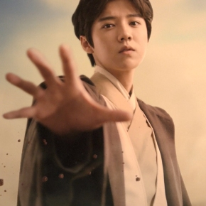 LuHan – The Inner Force