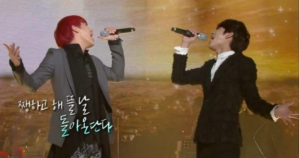 Sungkyu & Woohyun - The Day The Sun Rises
