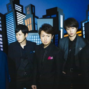 Song Review: Arashi – FukkatsuLove