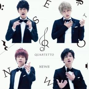 Album Review: News –Quartetto