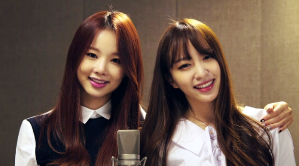solji & hani only one