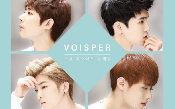 voisper in your voice