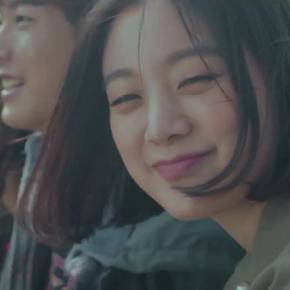 Song Review: Bernard Park & Hye Rim (Wonder Girls) – WithYou