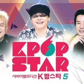 Five Ways To Fix K-PopStar