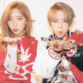 Song Review: Amber & Luna [f(x)] – Wave (with R3hab, Xavi &Gi)
