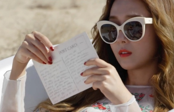 jessica jung - fly