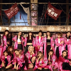 Song Review: E-girls – StrawberrySadistic