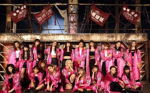 E-girls - Strawberry Sadistic