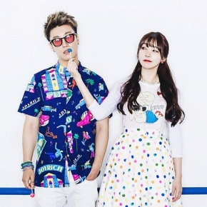 Song Review: San E & Raina – Sugar & Me