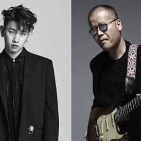 Song Review: Crush & Han Sangwon –Skip