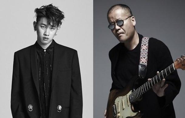 Crush & Han Sangwon - Skip