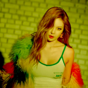 Song Review: HyunA – How's This?