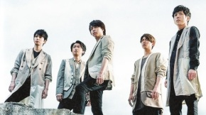 Song Review: Arashi – Power Of The Paradise