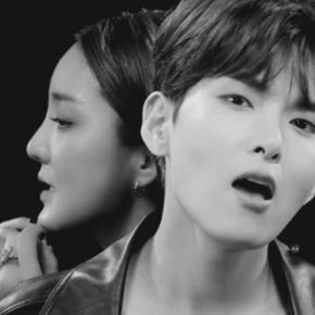 Song Review: Bada & Ryeowook –Cosmic