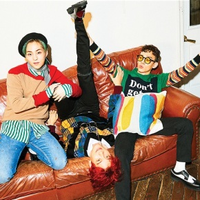 Song Review: EXO-CBX – Hey Mama!