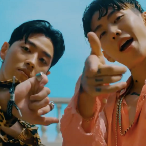 Song Review: Jay Park – Drive (ft. Gray)