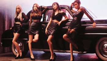 Song Review: Mamamoo – Egotistic | The Bias List // K-Pop