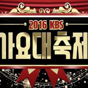 2016 KBS Gayo Daechukje Recap (+ the 10 Best Performances)