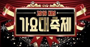 2016-kbs-gayo-daechukje