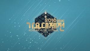 2016-mbc-gayo-daejejun