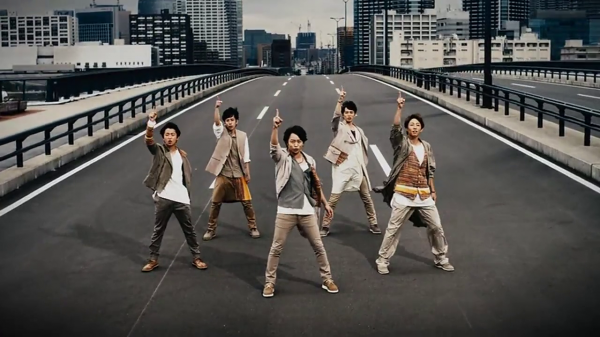arashi-power-of-the-paradise