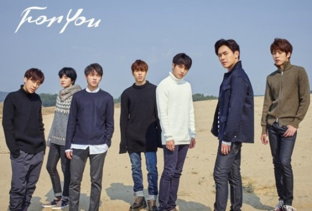 infinite-for-you