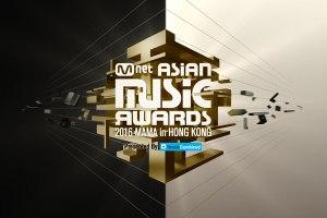 mama-awards-2016