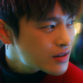 Song Review: Seo In Guk – BeBe