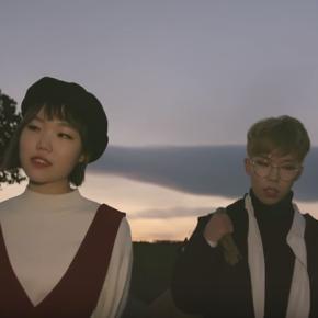 Song Review: Akdong Musician (AKMU) – LastGoodbye