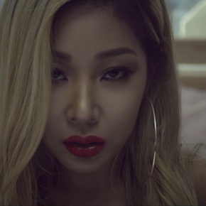 Song Review: Jessi – Don't Make Me Cry