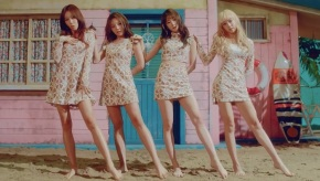 Song Review: Melody Day – Kiss On TheLips