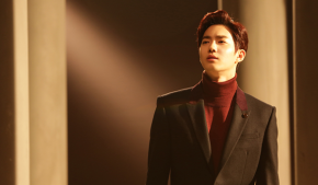 Song Review: Suho (EXO) –Curtain