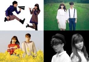 The Top Ten Best Songs by AKDONG MUSICIAN (AKMU)