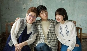 Song Review: Yang Hee Eun & Akdong Musician (AKMU) – The Tree