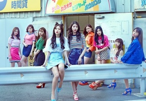 Song Review: DIA – Will You Go Out With Me