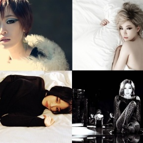 The Top Ten Best Songs by GAIN