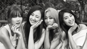 Song Review: Sistar – Lonely