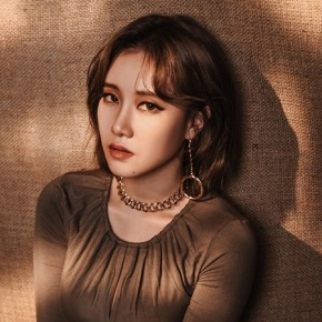 Song Review: Yezi – Anck Su Namum