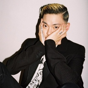Song Review: G.Soul – Tequila (ft.Hoody)