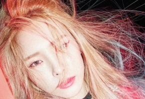 Song Review: Heize – Don't Know You
