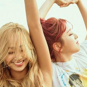 Song Review: Hyolyn & Kisum – Fruity