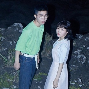 Song Review: Akdong Musician (AKMU) – Dinosaur