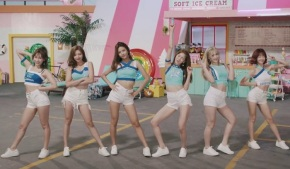 Song Review: Laboum – Only U
