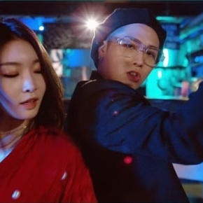 Song Review: Babylon – LALALA (ft. Chungha)