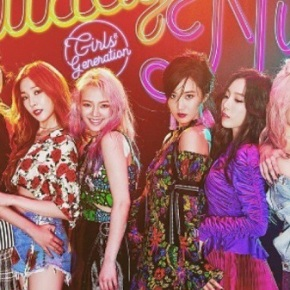 Buried Treasure: Girls' Generation (SNSD) – Fan
