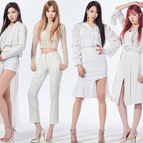 Song Review: Nine Muses – Love City