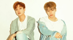 Song Review: MXM – I'm TheOne
